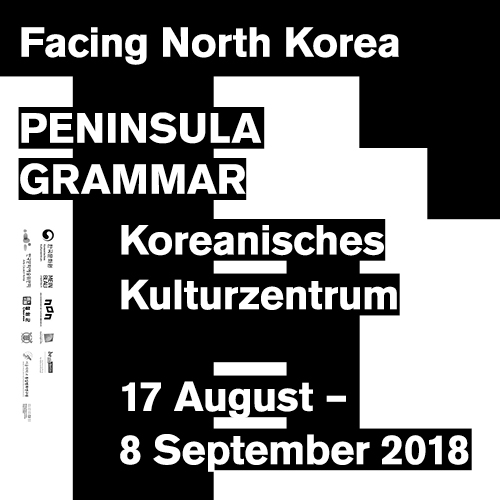 [전시]facing north korea – PENINSULA GRAMMAR