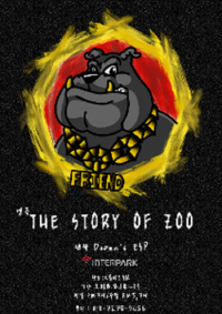 [연극]The Story Of Zoo