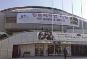 Jangchung Gymnasium: Korea's First Indoor Sports Arena